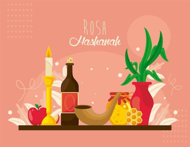 Rosh hashana celebration