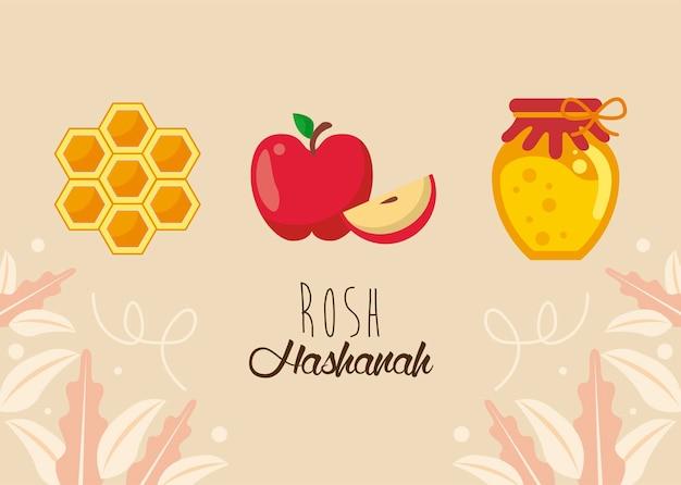 Rosh hashana three food