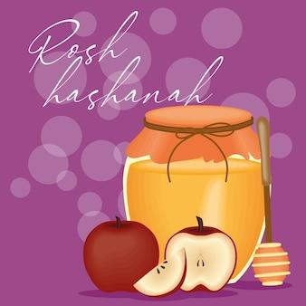 Rosh hashanah card with honey