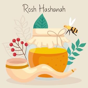 Rosh hashanah celebration, jewish new year, with bottle honey and decoration