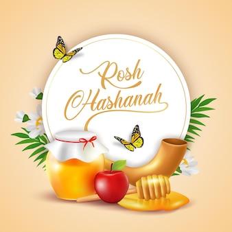 Rosh hashanah cibo per eventi