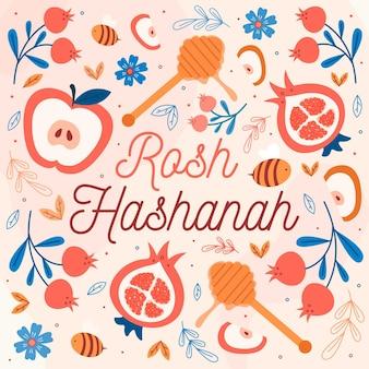 Rosh hashanah in flat design