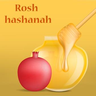 Rosh hashanah holiday jewish concept , realistic style