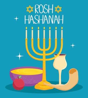 Rosh hashanah illustration with jewish icons