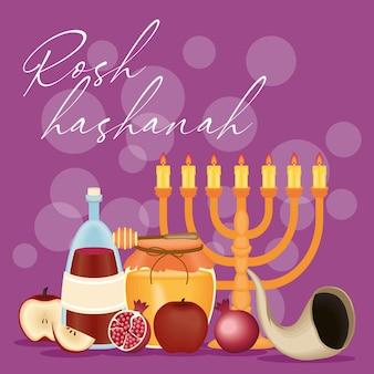 Rosh hashanah invitation with icons