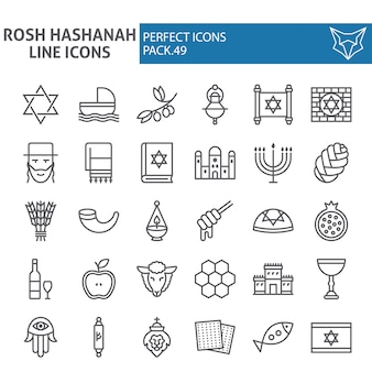 Rosh hashanah line icon set