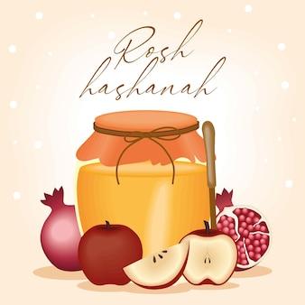 Rosh hashanah postcard with honey