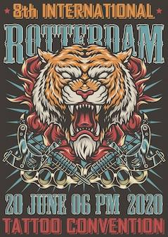 Poster colorato di rotterdam tattoo convention