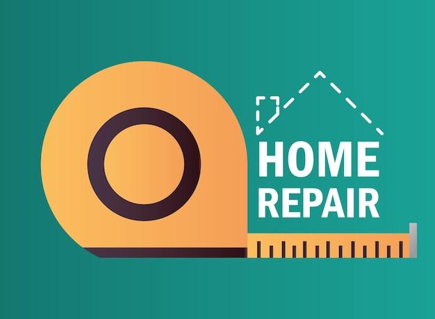 ルーレット巻尺機器と工具の家の修理