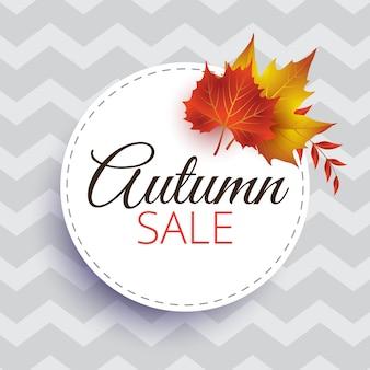 Round autumn sale design template