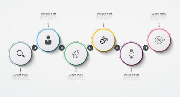6 가지 옵션 또는 단계가 포함 된 라운드 비즈니스 인포 그래픽 타임 라인