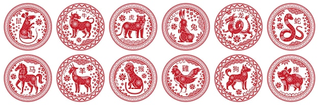 Round chinese zodiac signs. circle stamps with animal of year, china new year mascot symbols