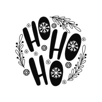 Круглый рождественский орнамент с рисованной буквами текста хо хо хо праздничное украшение черно-белое