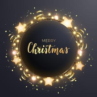 ガーランド、金箔の曲がりくねった、キラキラと星とのラウンドクリスマス