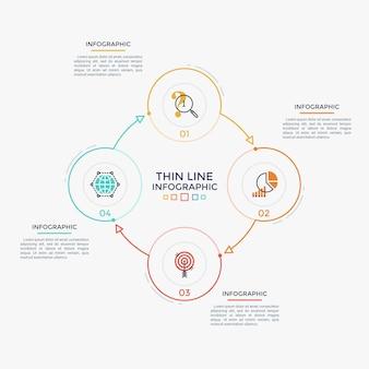 4つのカラフルな円形要素、数字、細い線の記号が矢印で結ばれた丸い図。循環的なビジネスプロセスの視覚化。きれいなインフォグラフィックデザインテンプレート。ベクトルイラスト