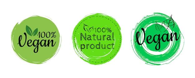 라운드 에코, 바이오 그린 로고 또는 배지. 글자는 100 % 완전 채식입니다. 유기 디자인 템플릿