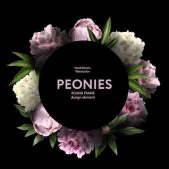 Круглая цветочная рамка, акварельные пионы и листья, сдержанный, черный фон, рисованная акварельная иллюстрация.