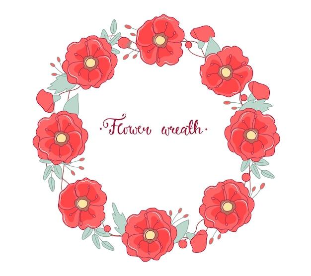 흰색 배경에 양귀비와 잎이 있는 둥근 꽃 화환. 인사말 카드 그림