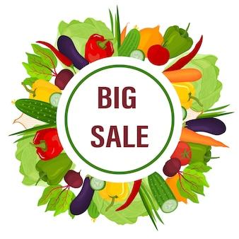 Круглая рамка из свежих овощей big sale advertising элемент дизайна