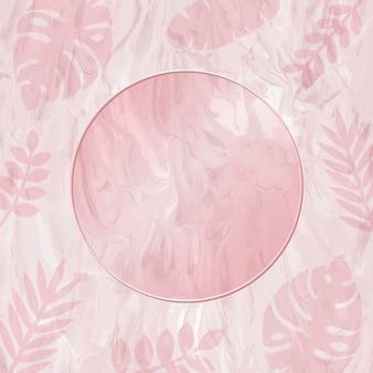 Круглая рамка на розовом фоне монстера