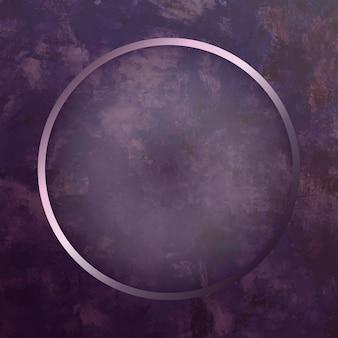 紫色の背景に丸いフレーム