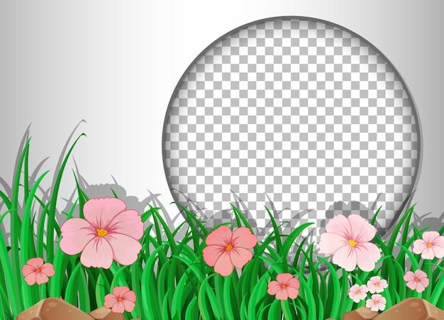 ピンクの花畑テンプレートで透明な丸いフレーム