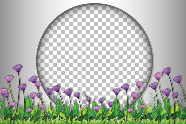 紫色の花フィールドテンプレートで透明な丸いフレーム