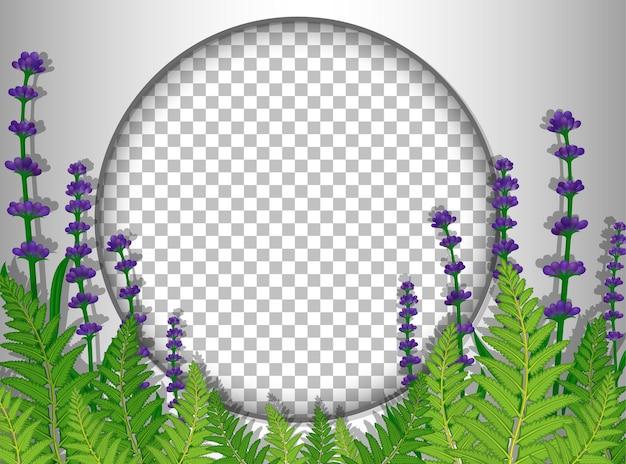 보라색 꽃과 잎 템플릿이 있는 투명 라운드 프레임