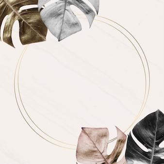 Round frame with metallic split leaf background