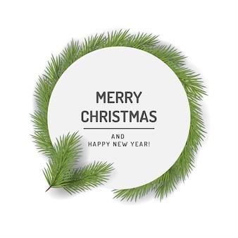 テキスト付きの松の枝と丸いフレーム。モダンなフラットイラスト。リアルなトウヒの枝のあるフレーム。グリーティングカードのテンプレート。メリークリスマス、そしてハッピーニューイヤー。