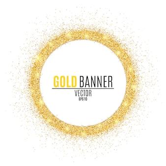 Круглый золотой баннер с блестками.