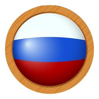ロシアの旗の丸いアイコン