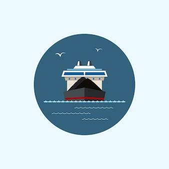 色付きドライ貨物船、ロジスティクスアイコン、ベクトル図と丸いアイコン