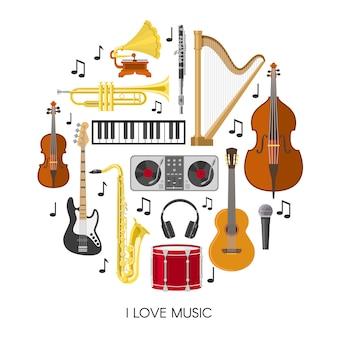 Круглая музыкальная композиция