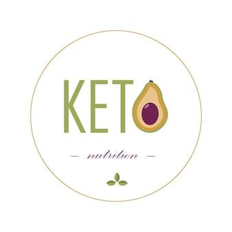 ケトダイエットの栄養ラウンド水飲料脂肪タンパク質の食品計算