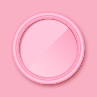 丸いピンクのフレーム