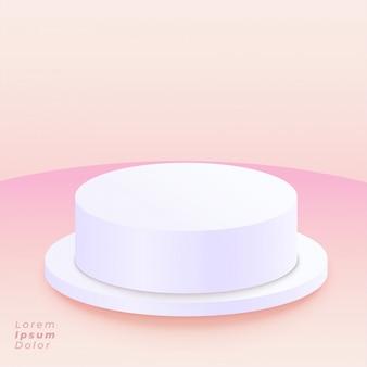 柔らかいピンクの背景に丸い表彰台