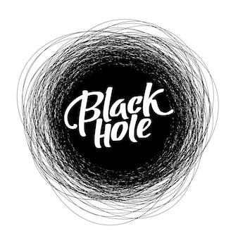 Круглая рамка для каракулей с текстом в виде черной дыры
