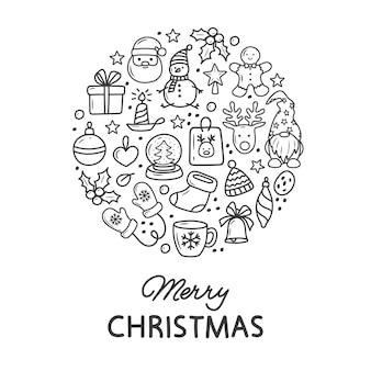 Круглый набор рождественских каракулей векторные иллюстрации
