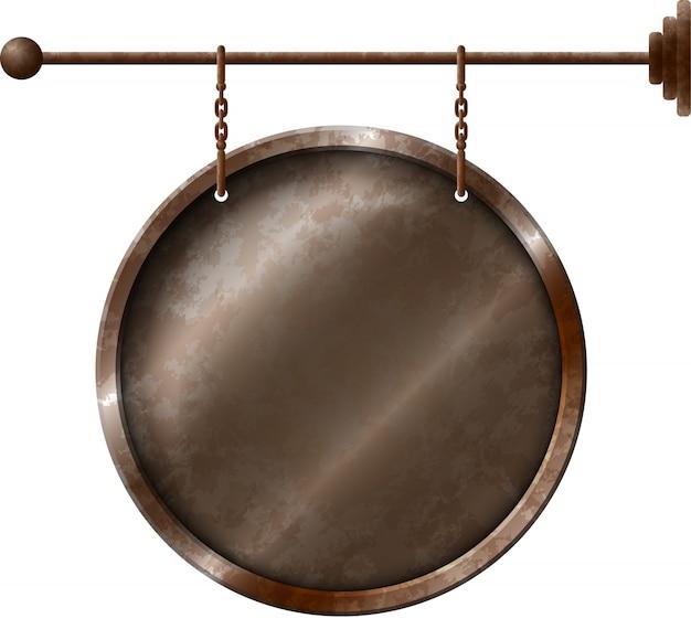 チェーン上の丸い看板