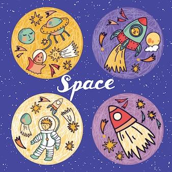 惑星、ロケット、宇宙飛行士、エイリアン、星とラウンドスペースバナー。幼稚な背景。手描きの背景イラスト。