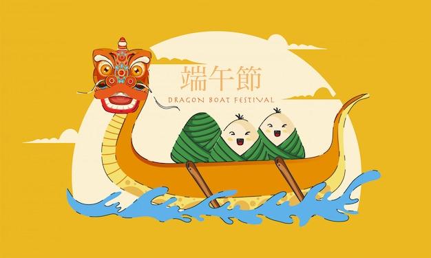 Rowing dragon boat during cartoon zongzi on sea