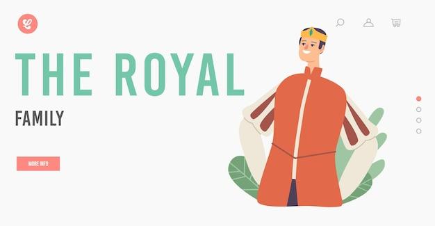 왕실 방문 페이지 템플릿. 왕관과 의상의 중세 왕자 캐릭터, 역사적 인물, 과거 코스프레 게임, 군주제 동화. 만화 사람들 벡터 일러스트 레이 션