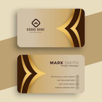 Королевский золотой дизайн шаблона визитной карточки