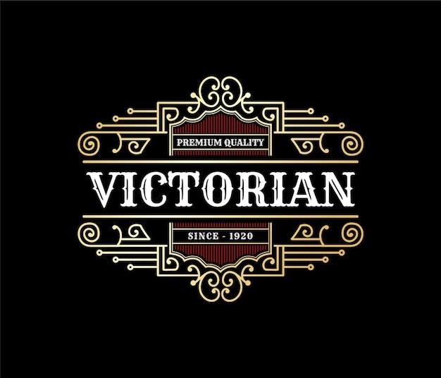 수제 맥주 양조장 위스키 및 알코올 음료 브랜드를 위한 로얄 럭셔리 빈티지 로고 배지