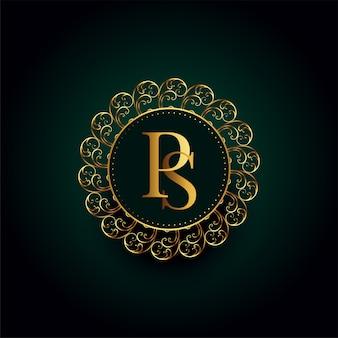 ロイヤルpとsの黄金の高級ロゴ