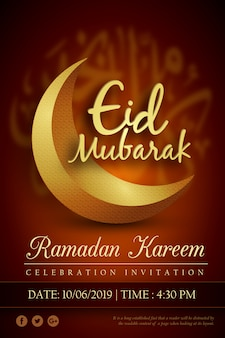 Royal ramadan poster