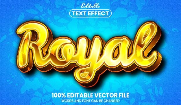 ロイヤルテキスト、フォントスタイルの編集可能なテキスト効果