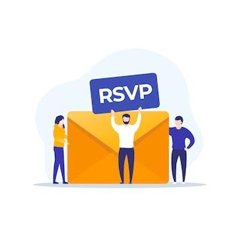 Rsvp, конверт и люди, иллюстрация