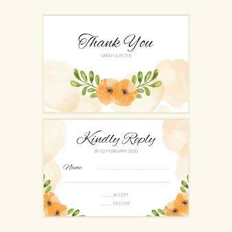 Акварель оранжевый цветочный свадебный шаблон карты rsvp